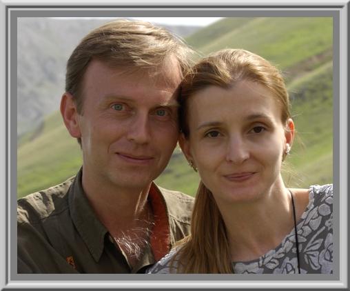 Igor und Nadica Stancec